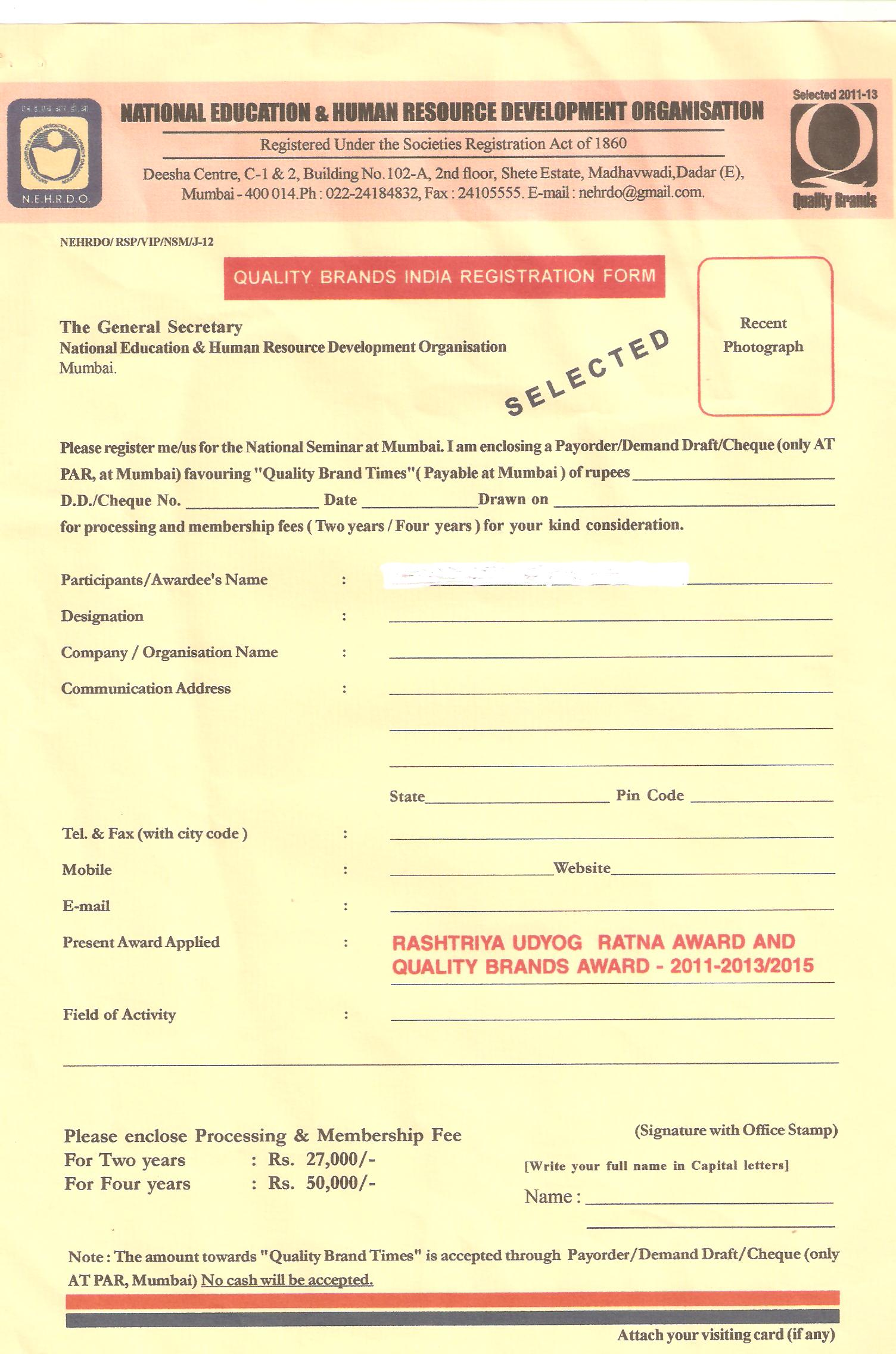 Quality Brand Registration Form